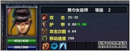 黄医生.jpg